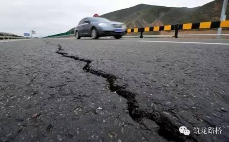 你所不知道的路面裂缝焊接新技术,灌缝什么的都弱爆了!