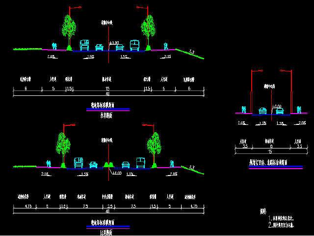 工业园内道路工程可行性研究报告96页(附方案图纸34张)