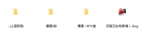 [福州]个性主题KTV设计施工图(含效果图)_11