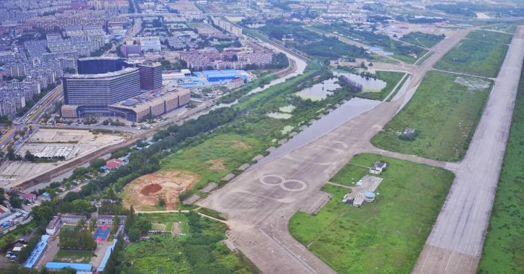 南京大校场机场跑道公园文化活动策划及方案设计国际征集正式启动