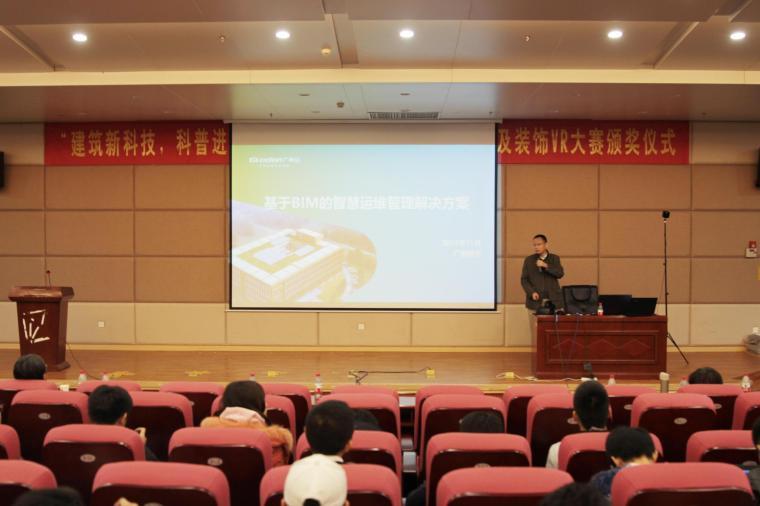 建筑行业人才培养论坛成功举办,广联达解读行业新趋势_5