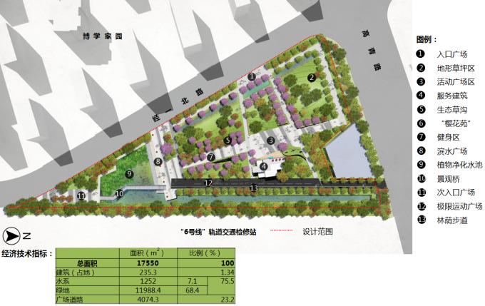"""[上海]""""海绵城市""""生态复合型公共休闲绿地景观规划设计方案_6"""
