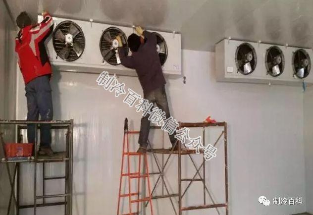 制冷系统设计经验与常用知识总结_6