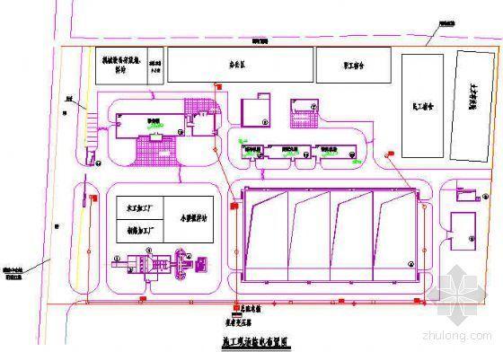 涿州某污水处理厂临电施工方案(附平面布置图)