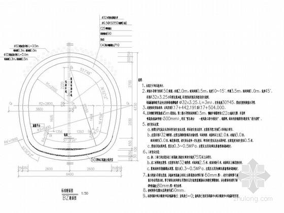 [辽宁]矿山法地铁区间施工设计图纸81张(知名大院)