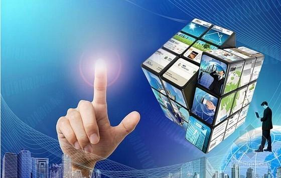 建筑工程施工企业信息化建设方案(66页 编制详细)