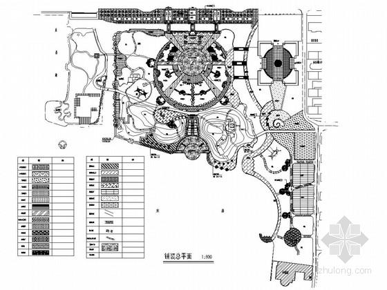 公园、广场、景亭、小区道路路面各式铺装做法(268张)