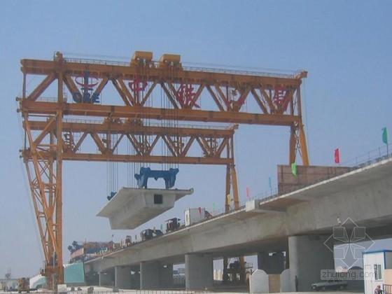 预应力混凝土箱梁场内运输、提升上桥施工工法(轮胎式龙门吊 50m/1430t)
