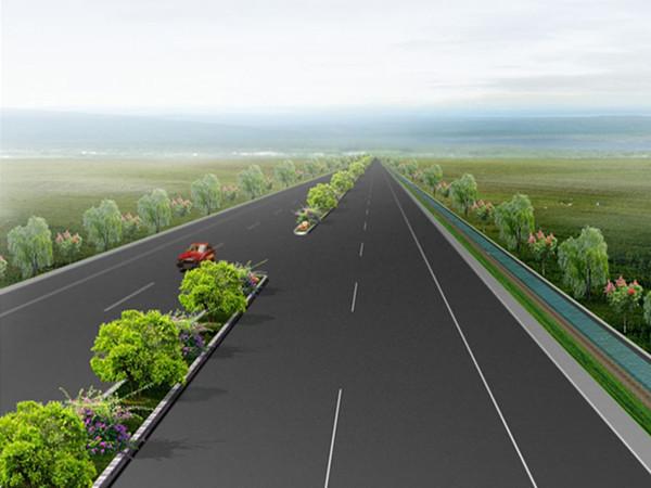 《公路建设项目可行性研究报告编制办法》讲解