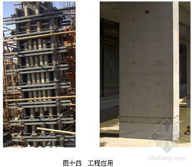 北京某大学教学楼清水混凝土模板施工方案