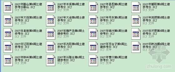 2007年辽宁省各个地区土建第6期市场参考价