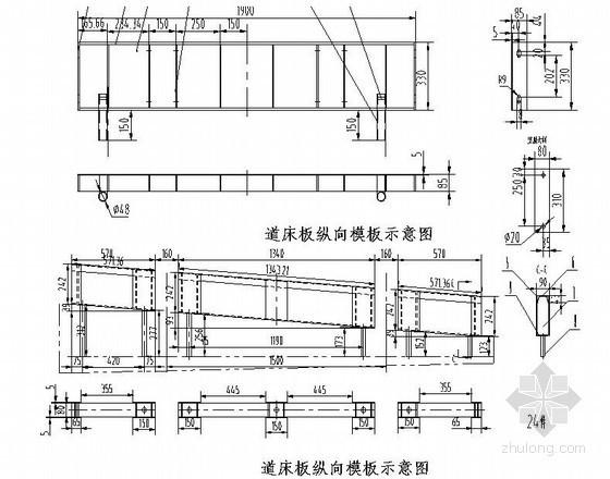 [陕西]铁路工程无砟轨道道床板首件施工组织设计(中交 实施性)