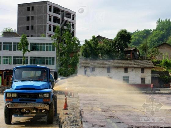 [陕西]厂区道路工程水泥混凝土路面施工方案