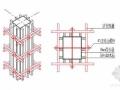南京某小高层住宅小区施工组织设计(短肢剪力墙 金陵杯)