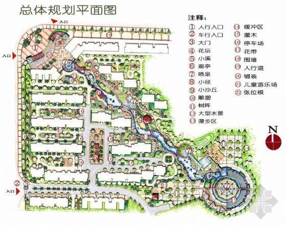 江苏小区全套景观方案