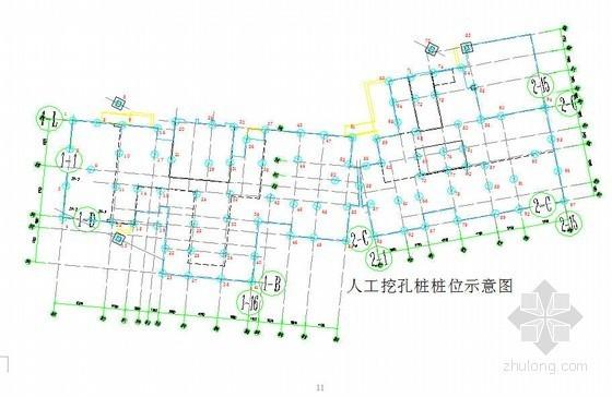 [福建]住宅楼工程人工挖孔桩基础施工方案