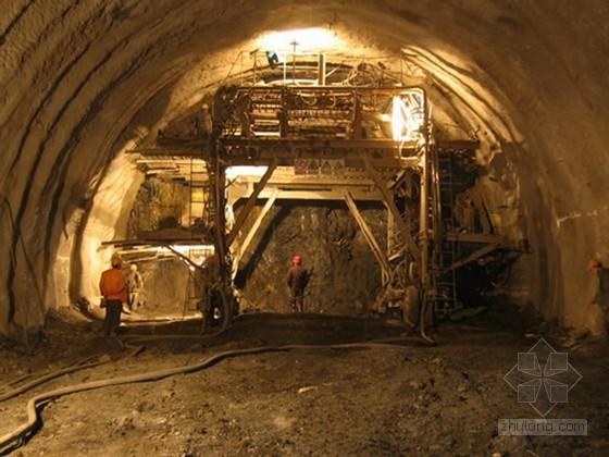 隧道施工安全管理及安全技术要点讲义(PPT)