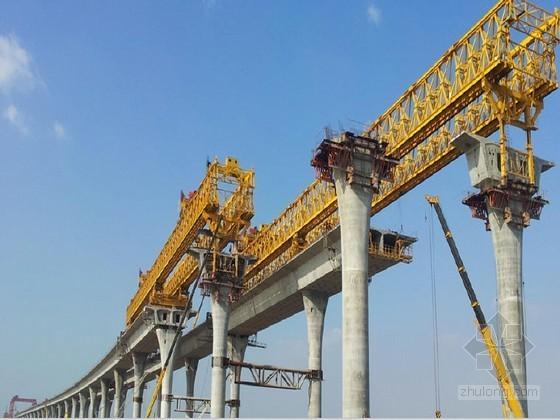 连续刚构桥箱梁短线法节段预制拼装施工工法51页(PPT 墩梁固结)