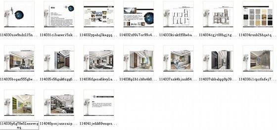 [浙江]156平新中式风格四居室室内装修设计方案缩略图