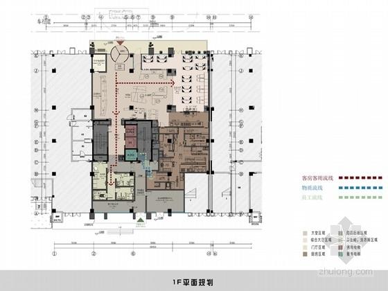 [成都]现代时尚都市假日酒店概念设计方案(含效果图)