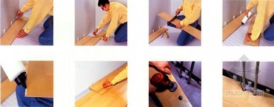 木地板施工工艺(架空式、实铺式)