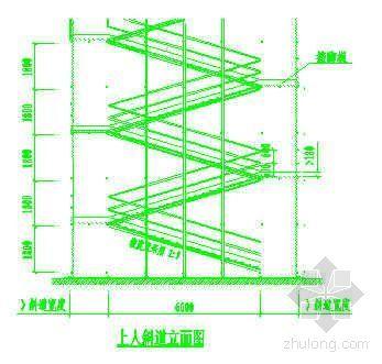 人行斜道立体示意图及施工图