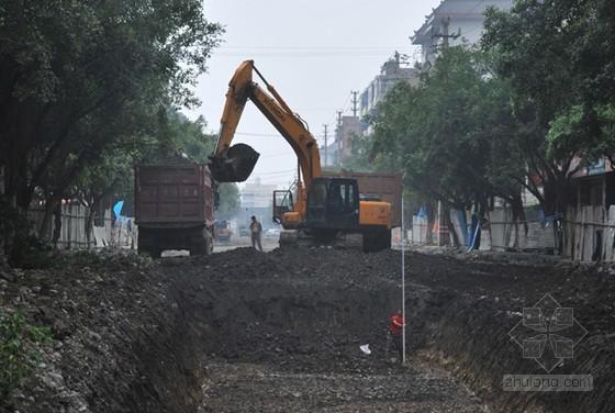 [安徽]市政道路改造工程施工组织设计