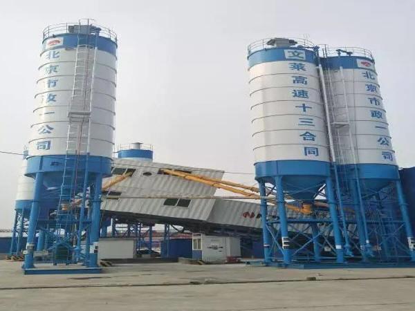 文莱高速公路路桥工程汇报材料