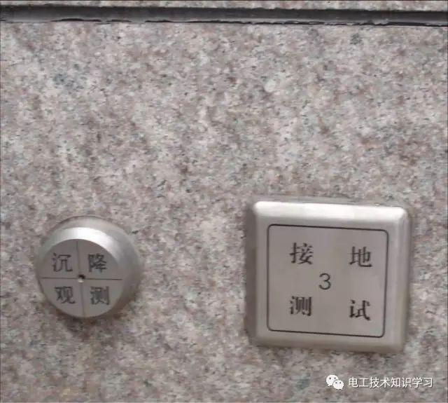 高层建筑机电安装工程质量控制及施工技术要点分析(一)_13