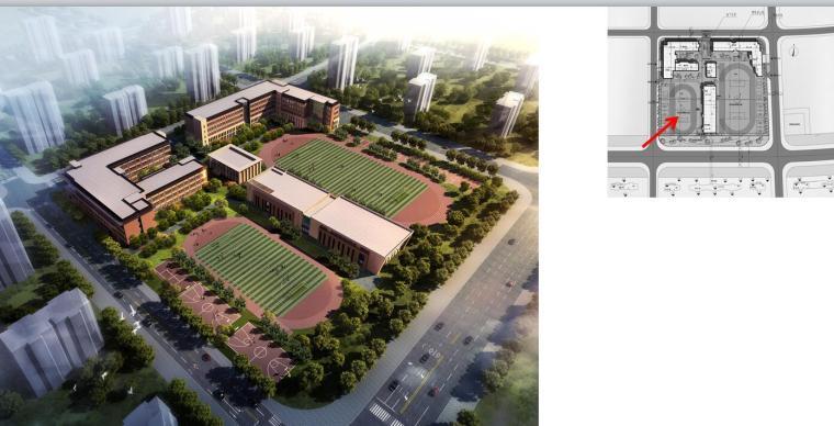 [辽宁]钻石湾中小学方案概念设计阶段文本
