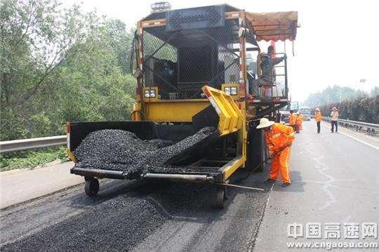 再生沥青混凝土混合料可行性研究报告