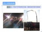 【QC成果】桥梁155m预应力束张拉伸长量控制