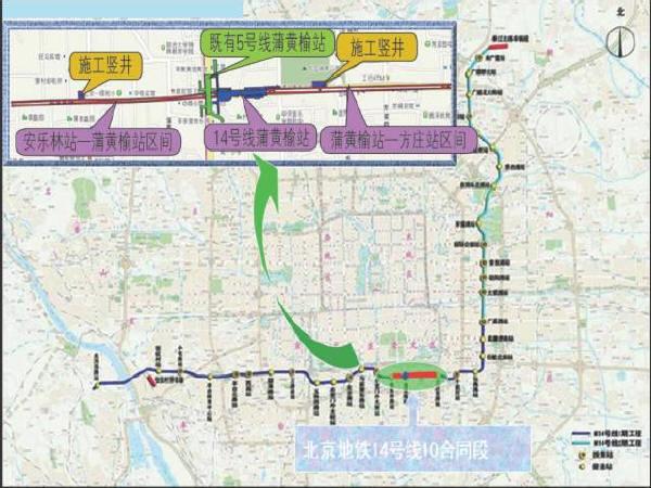 基于BIM的地铁隧道超近间距CRD法施工4D仿真-Snap20