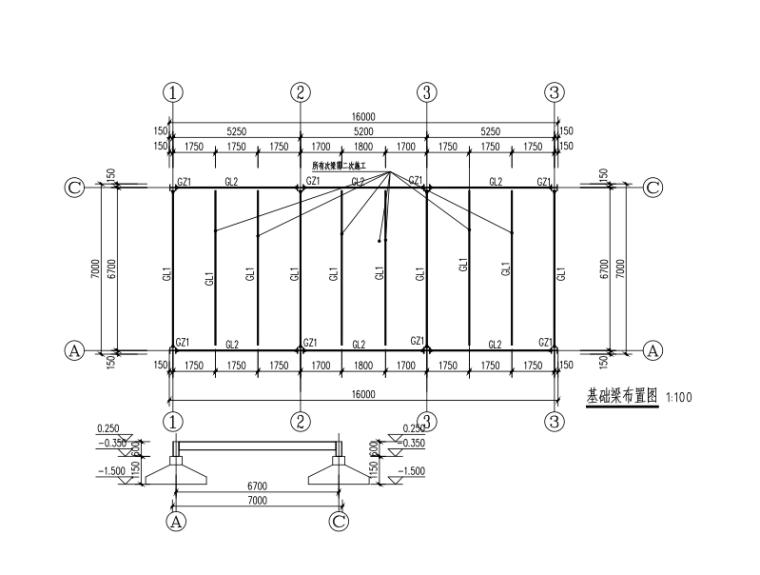 钢框架结构+冷弯薄壁轻钢结构别墅房屋施工图