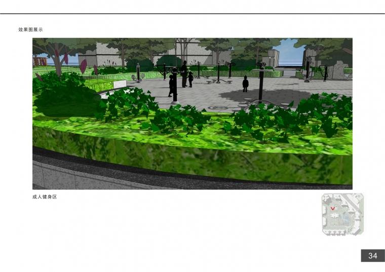 君子园景观设计_33