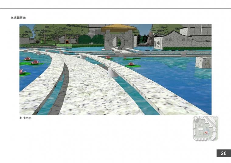 君子园景观设计_27