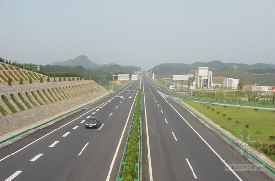 [江西]沥青混凝土公路工程施工总结