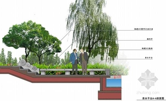 [北京]诗情画意山水住宅商业深化设计方案(图纸精美)-入口亲水平台剖面图