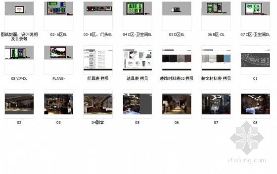 [深圳]环境优雅现代火锅店室内装修图(含效果图) 总缩略图