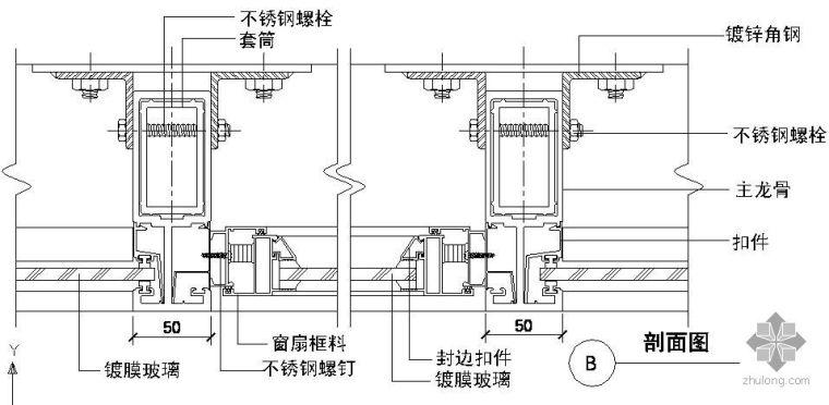 某吊挂式玻璃幕墙节点构造详图(七)(B剖面图)