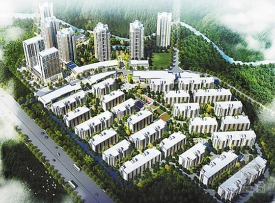 [江苏]公租房项目建筑安装工程预算书(含工程量计算表 施工图纸)