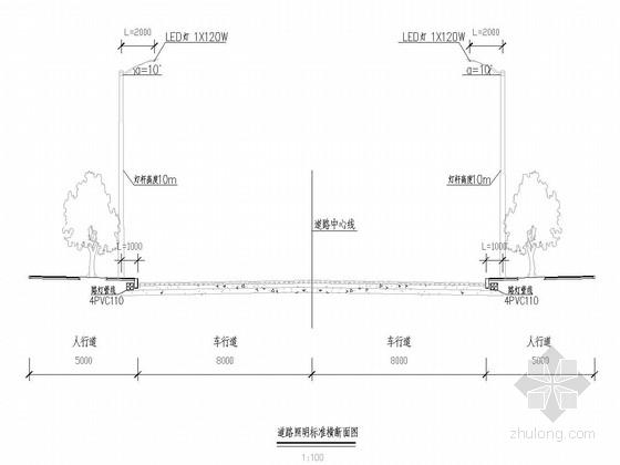 [重庆]城市次干道照明设计图11张(不设路灯箱变)