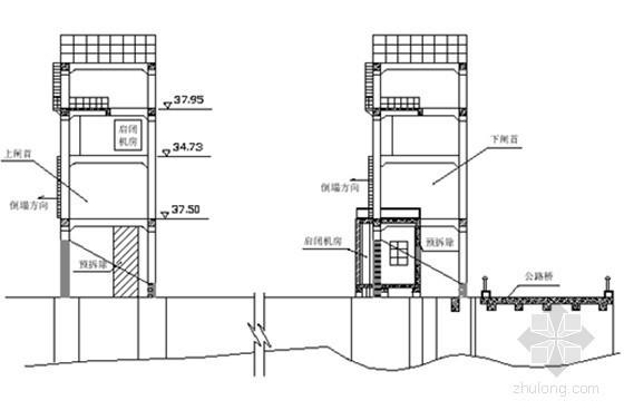 [湖北]水闸整险加固工程施工组织设计(船闸 排水闸)