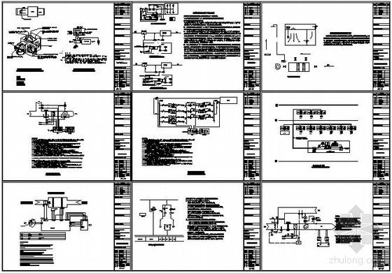 vav自控ddc原理图资料下载-某研发大楼变风量空调系统控制方案图