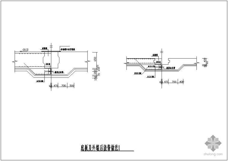 某底板及外墙后浇带做法节点构造详图