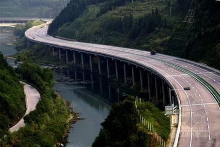 湖南省某高速公路工程规范化表格汇编