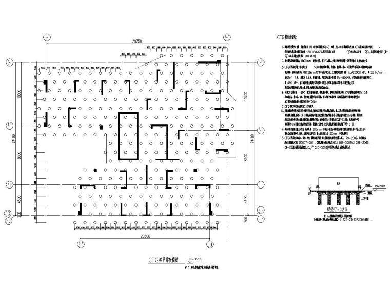 [南宁]29层剪力墙高层住宅楼结构施工图