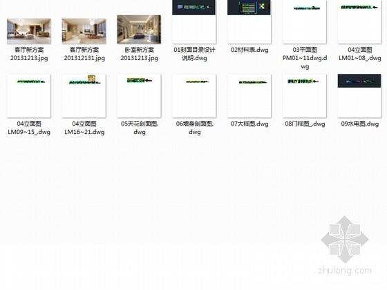 [惠州]温馨现代风格三居室样板间室内装修图(含效果) 总缩略图
