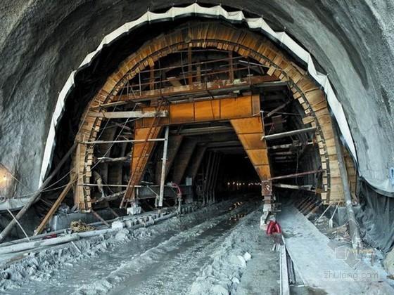 隧道工程监理实施细则范本(原创、参考价值高)