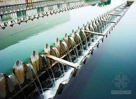 [福建]水厂工程监理大纲(流程图 附监理制度)